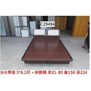 【樂活二手商店】C29494 6分厚版 5*6.2尺 掀床 @ 台中二手家具,木雕藝品,搬家二手家具,買賣中古家具