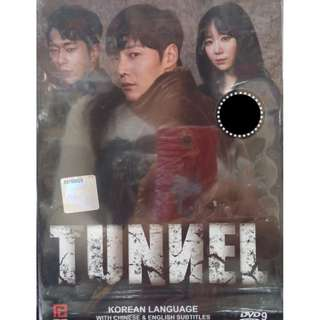 Korea Drama Tunnel DVD