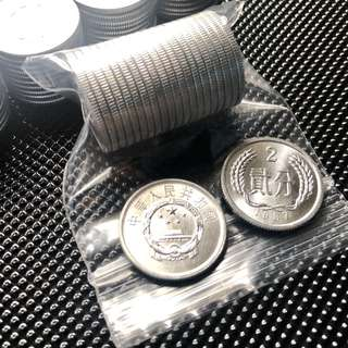 1987年 中國人民幣第二版硬幣 貳分 鋁分幣 20個 UNC-BU