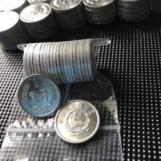 1984年 人民幣第二版硬幣 貳分 鋁分幣 20個 UNC-BU