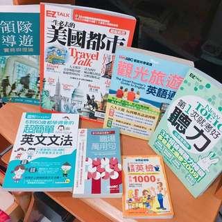 9.9新便宜出售 英文相關用書