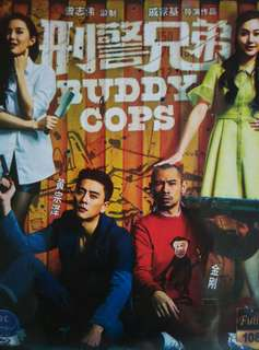 Hong Kong movie buddy cops Blu Ray movie