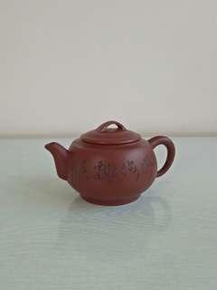 Older Zisha Teapot Height 5.5cm Diameter 7.5cm unused mint condition perfect
