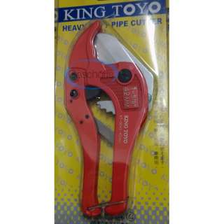 King Toyo Heavy Duty PVC Pipe Cutter