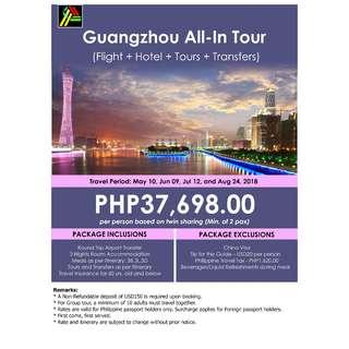 Guangzhou All-In Tour