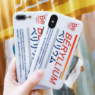 Beryllium iPhone Case for 6 / 7 / 8 + / X