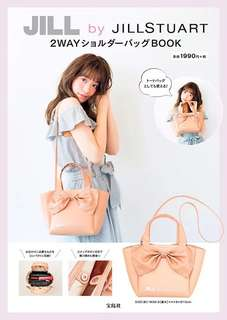 PO - Japan magazine Jill by Jill Stuart bag