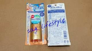 Kose高絲 CoenRich Q10 防曬美白保濕乳液防UV