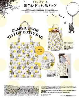 PO - Japan magazine Winnie the Pooh tote