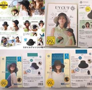 💥現貨🇯🇵日本UV Hat 隔絕UV 無難度👍🏻