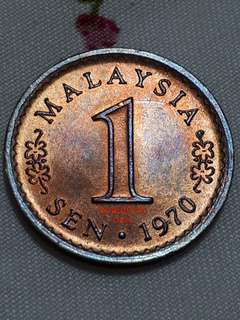 For Sharing Only - 1970 Malaysia 1 Cent Copper Coin