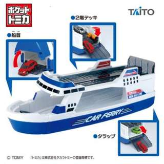🌟Takara Tomy XL Tomica Big Ferry Cruise Ship Boat Pocket Tomica Big Series Toy - Japan Toreba Crane exclusive