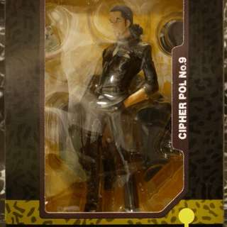 Rob Lucci Ver.1.5 - P.O.P Limited Edition One Piece