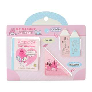 Japan Sanrio My Melody Mini Stationery Clip Set