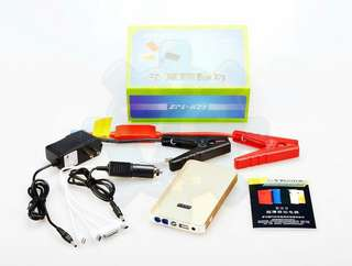 BR Powerbank Car Jump Jumper Start Starter 8000mah K23 100% Original