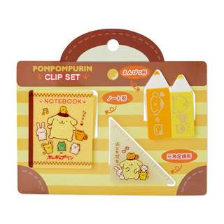 Japan Sanrio Pompompurin Mini Stationery Clip Set