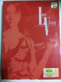 Cd 8 徐若瑄 Vivian Hsu Xu Ruo Xuan