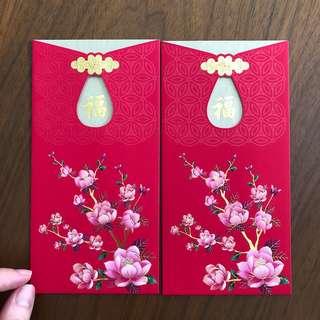 2018 Yue Hua (SG) Red Packet/ Angpao/ Angpow