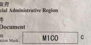 幸運車牌'MICO'