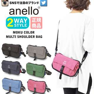 [Re-Stock] Japan Anello 2 Way Mini Clutch Shoulder Sling Bag~ Original 100% Authentic ☆New Release ☆AT-H1152