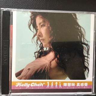 Kelly chan 1999 album(no VCD)