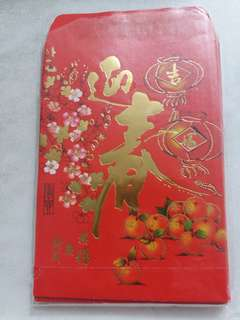 Red Packet - 1 pack Bank of China