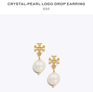 Tory Burch Pearl drop earring