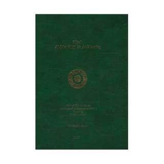 Kitab al-Manahij Fi Al-Mantiq