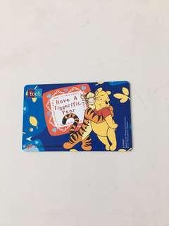 SMRT Card - Pooh- Have a Tiggerific Year