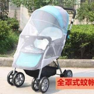 嬰兒推車全罩式蚊帳