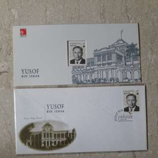 Singapore 1999 First Day Cover (Yusof Bin Ishak)