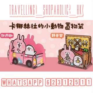 台灣 預購 卡娜赫拉 Kanahei P助與兔兔 置物架 2