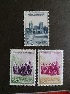 越南郵票新票一套