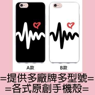 K&M 戀愛頻率 手機殼 OPPO R11 A57 R9S ip6 NOTE5 J7prime 2016J7 U11