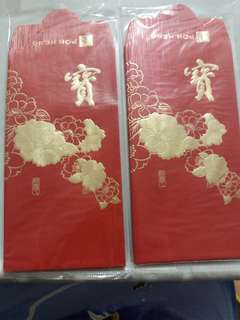 Red Packets - Poh Heng (1 pack)