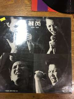 LP record - used and good condition