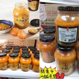 現貨香港潤志鹹蛋醬180g