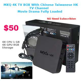 MXQ 4K TV Box Chinese Taiwanese HK TV Channel full load