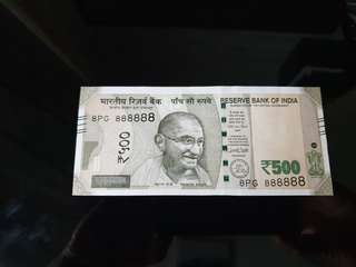 Super Solid 8PG 888888 New India 2017 500 Rupees