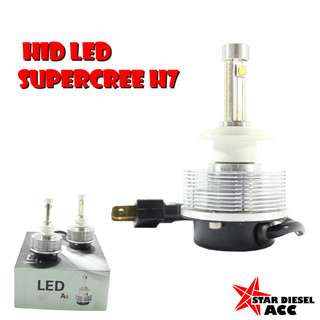 SD - HID LED SUPERCREE H7