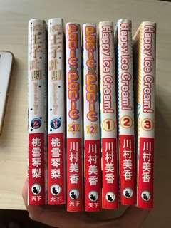王子計劃 (1-2)panic x panic (1-2)happy ice cream (1-3)