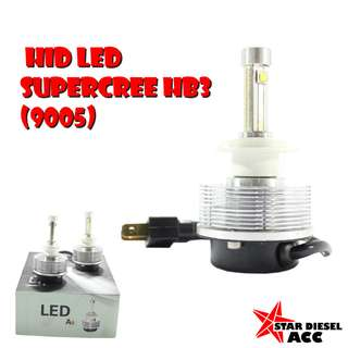 SD - HID LED SUPERCREE HB3 9005
