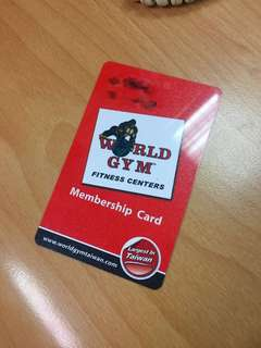 🚚 World Gym 大安店 會籍轉讓 1288元/月