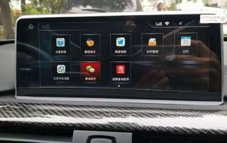 BMW F30  10.2 inch touch screen with Android system