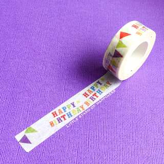 FREE NORMAL MAIL - Birthday Washi Tape #016