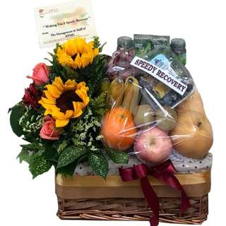 Recovery Basket (Floral Fruits Basket W BRAND'S Essence Of Chicken)