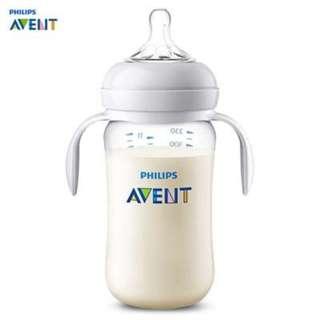 Philips Avent Handle Milk Bottle