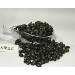大黑豆仁(600公克)