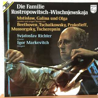 The Rostropovich-Vishnevskaya Family PHILIPS 6780751 2-LP album