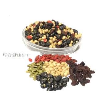 綜合健康果仁(600公克)